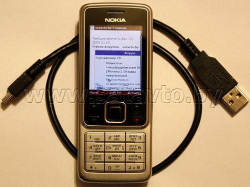 Настройка подключения ресивера Dreambox 800 HD к интернету при помощи мобильного телефона Nokia.
