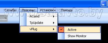 Программа Редактирования Файла Softcam.Key