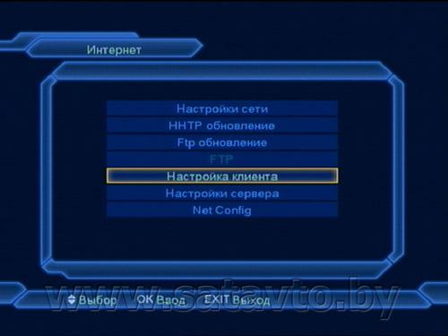 Голден интерстар 775 настройка шаринга джойказино мобильная версия