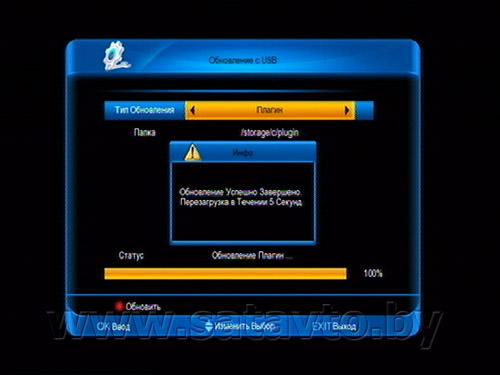 Софт Для Ресивера Gi S8120