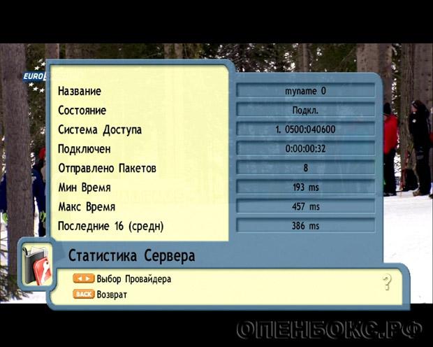 openbox_s2mini_070.jpg