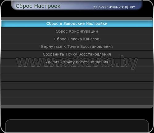 http://www.satavto.by/soft/openbox_s8/pics/openbox_s8_hd_pvr_0001.jpg