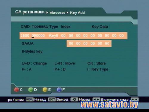 http://www.satavto.by/soft/opticum/pics_opticum7100/5003.jpg
