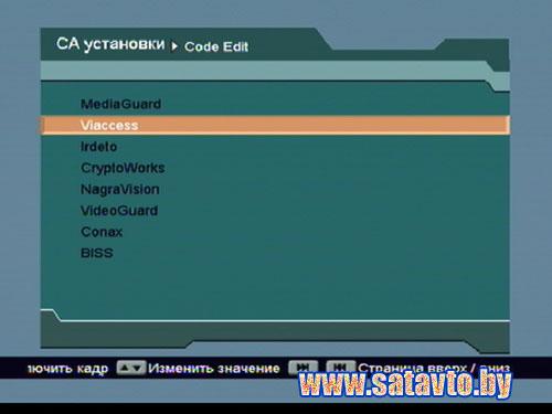 http://www.satavto.by/soft/opticum/pics_opticum7100/5004.jpg