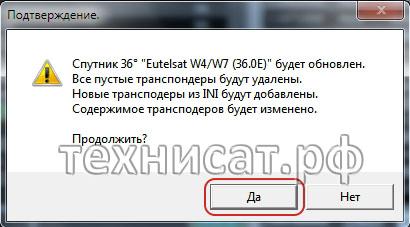 dvb viewer te2 инструкции использования